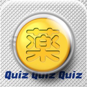 医薬品学習研究所ロゴ