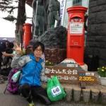 富士登山競争写真